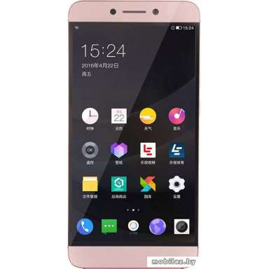 LeEco Le 2 X620 32GB Rose Gold
