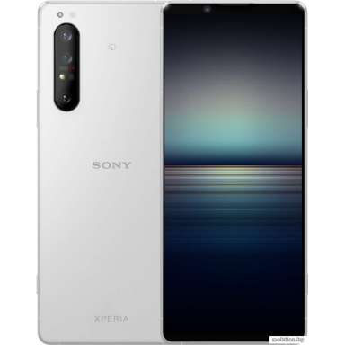 Sony Xperia 1 II XQ-AT52 8GB/256GB (белый)