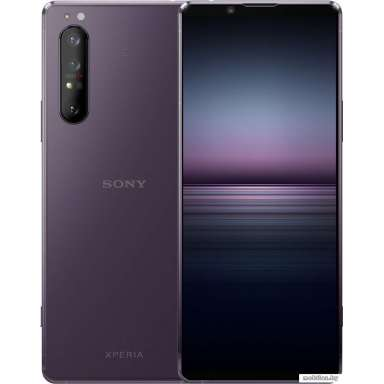 Sony Xperia 1 II XQ-AT52 8GB/256GB (фиолетовый)