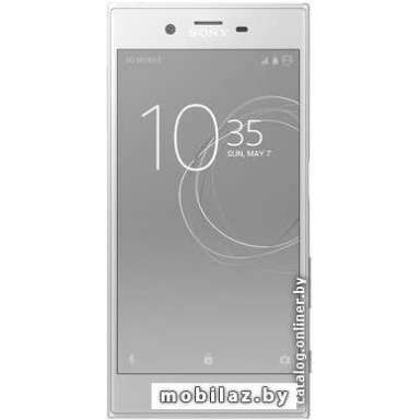 Sony Xperia XZs 64GB Warm Silver