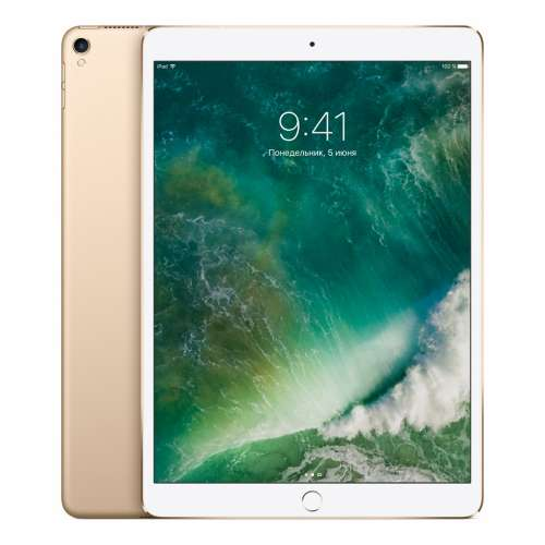 Планшет Apple iPad Pro 12.9 256GB Gold фото 2