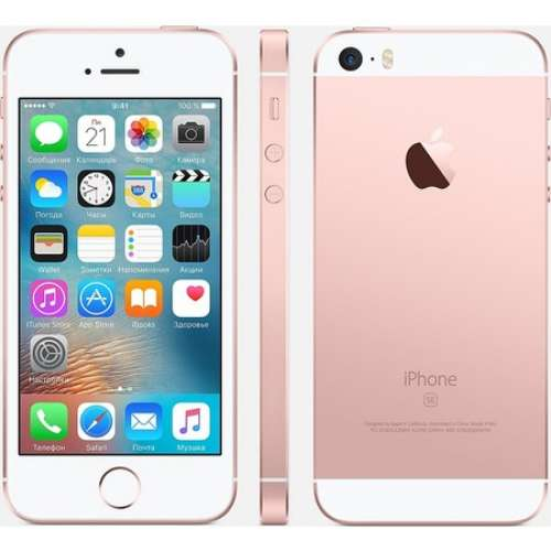 Смартфон Apple iPhone SE 16GB Rose Gold фото 2