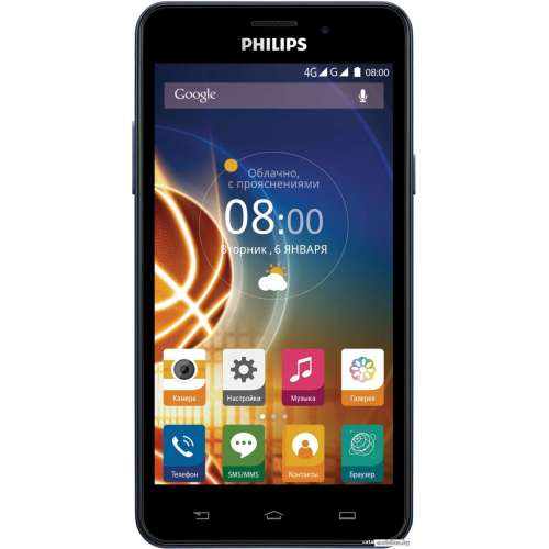 Смартфон Philips Xenium V526 Blue фото 1